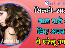 Benefits Of Curd For Hair
