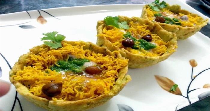 Chatpati Katori Chaat Recipe In Hindi