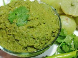 Amla Dhaniyapatti Chatani Recipe