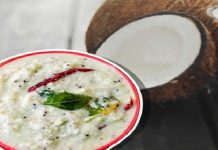 Nariyal Ki Chatni Recipe