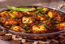 Jodhpuri Mirch Paneer Recipe