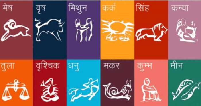 Simple Nature Zodiac Signs