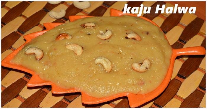 Kaju Halwa Recipe