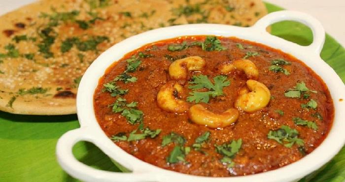 Kaju Curry Recipe