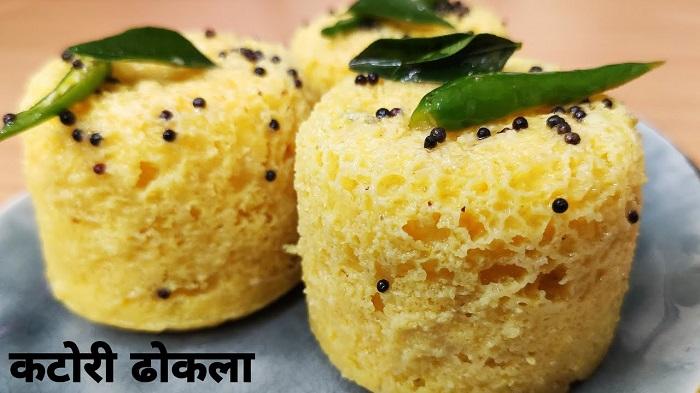 Katori Dhokla Recipe