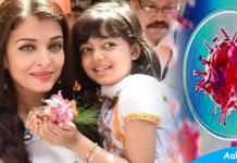 Aishwarya Aaradhya Tested Corona Positive