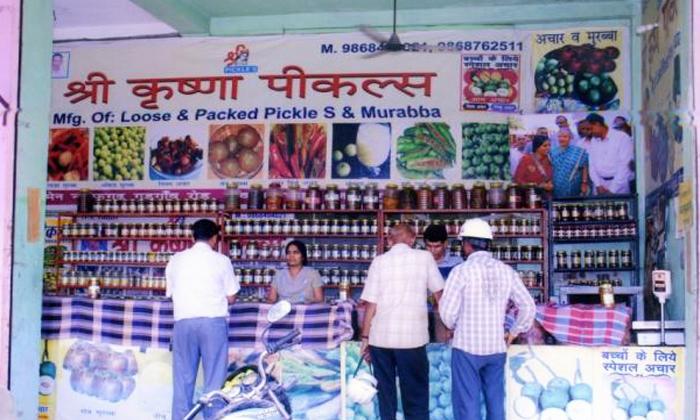 Story of Pickle Factory Owner Krishna Yadav