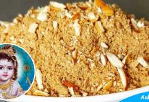 Khaskhas Panjiri Recipe