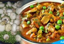 Matar Mushroom Recipe