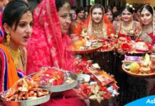 Karwa Chauth Poojan Thali