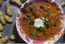 Moongfali Ki Sabji Recipe