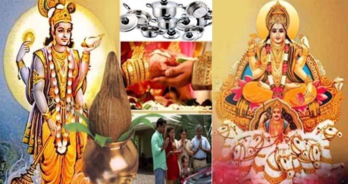 Importance Of Kharmas