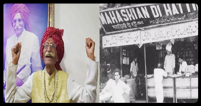 Mahashay Dharampal Passes Away