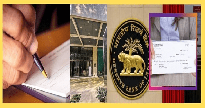 RBI Changed Rules From January