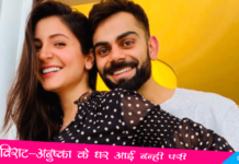 Kohli Anushka Blessed With a Baby Girl
