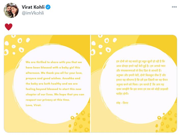 Kohli Anushka Blessed With a Baby Girl