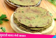 Bajra Methi Khakhra Recipe