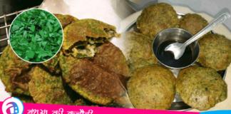 Bathua Kachori Recipe