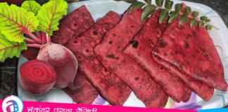 Beetroot Paratha Recipe