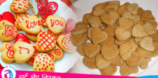 Heart Shape Biscuits Recipe
