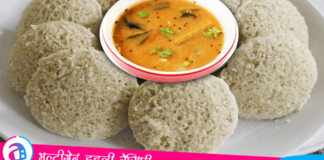 Multigrain Idli Recipe