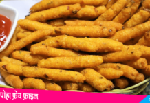 Poha French Fries Recipe