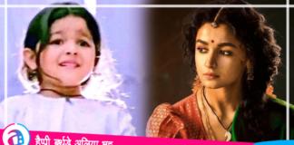Alia Bhatt Biography in Hindi
