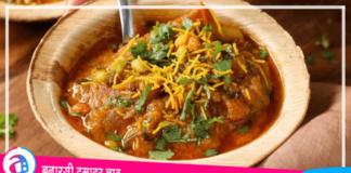 Banarasi Tamatar Chaat Recipe
