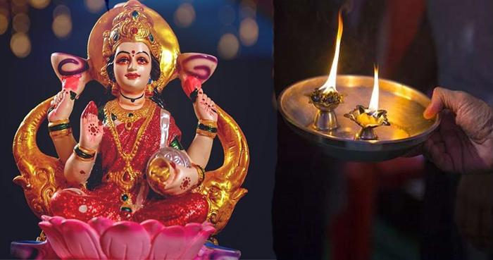 Lakshmi Jayanti 2021