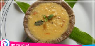 Moong Dal Kheer Recipe