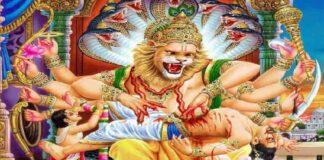 Narasimha Dwadashi Vrat