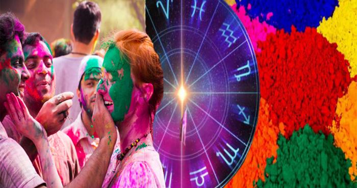 Play Holi According To The Zodiac