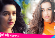 Shraddha Kapoor Biography