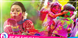 Tips For Removing Holi Colours