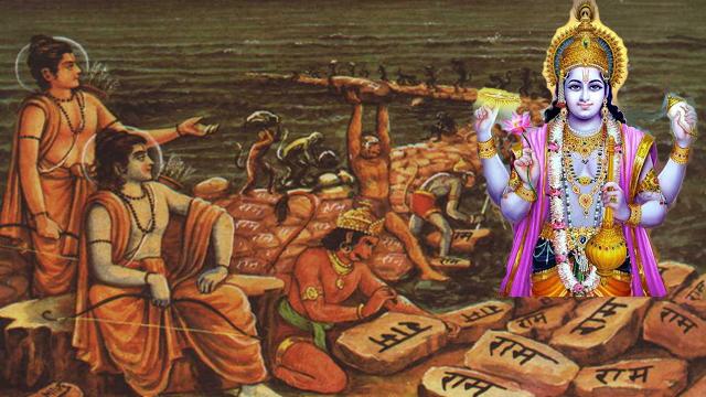 Vijaya Ekadashi Vrat