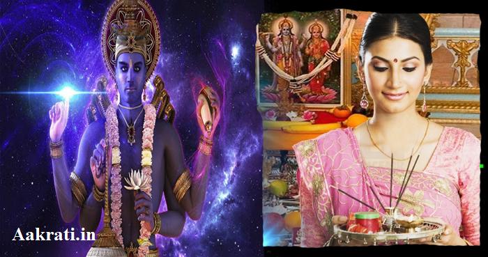 Papmochani Ekadashi Vrat